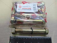Болт рессоры ГАЗ 3302 с гайкой и гровером <ДК> 291156