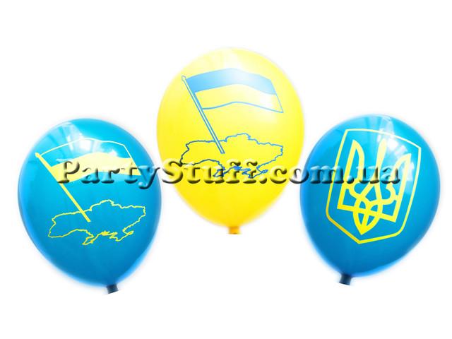шарики с украинской символикой 12 дюймов