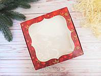 Коробка для изделий ручной работы с окном, 200х200х30 мм, новогодний принт (красный), 1шт