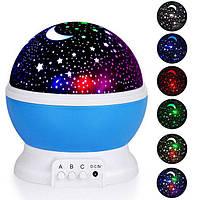 Детский круглый вращающийся ночник проектор звездного неба Star Master