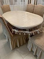 Прозрачная скатерть силиконовая с бахрамой, защита для стола.