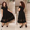 Платье с кружевными вставками 48-50, 52-54, 56-58, фото 2