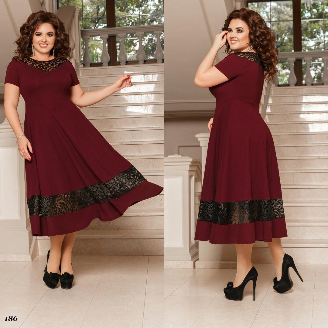 Платье с кружевными вставками 48-50, 52-54, 56-58