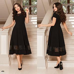 Платье с кружевными вставками  42-44, 44-46