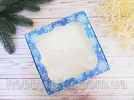 Коробка для изделий ручной работы с окном, 200х200х30 мм, новогодний принт (синий), 1 шт