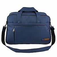 Дорожная сумка для ручной клади Tiger Pearl Poly Темно-синий