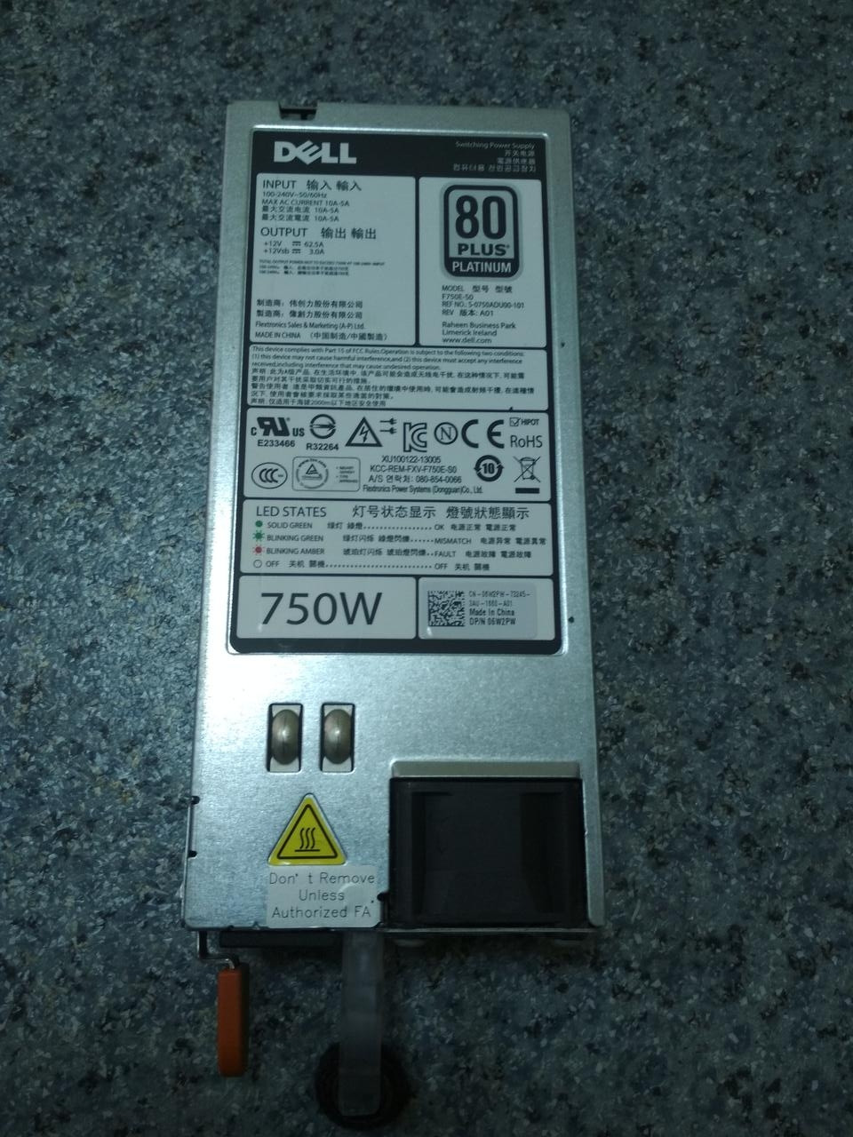 Блок питания 750Вт f750e-s0 Dell PowerEdge R520, R620, R720 , R720XD, 820, 920, T320, T420, T620 DL4000 DR4100