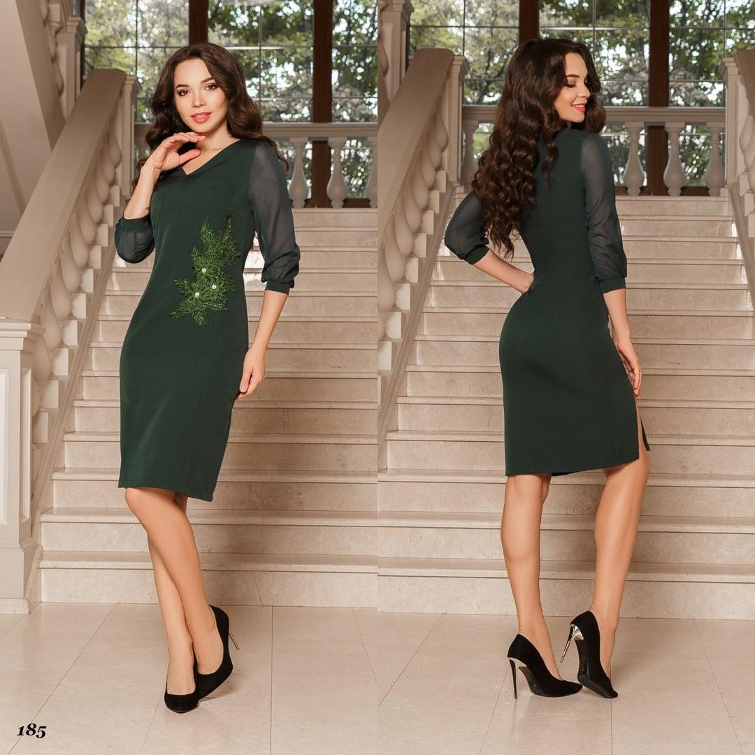 Платье с шифоновым рукавом 44-46