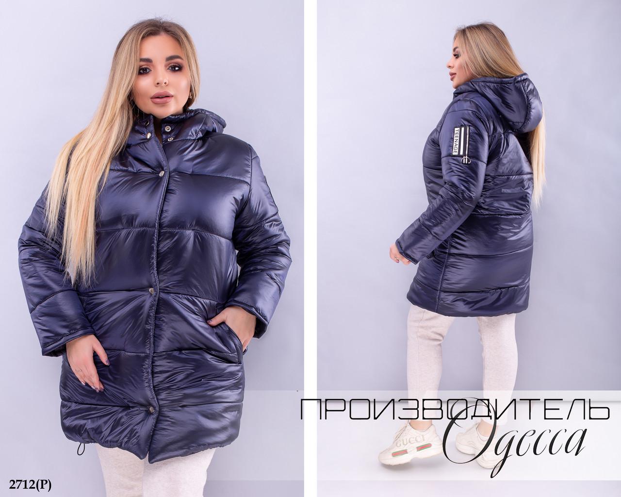 Куртка женская стёганнаяна кнопках с капюшоном плащевка 48-50,52-54,56-58