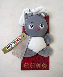 Развивавающая мягкая игрушка Зайка, А054