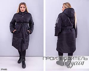 Пальто женское стёганноес капюшономплащевка 48-50,52-54,56-58