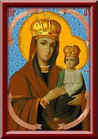 Схема для вышивки Икона Пресвятой Богородицы Споручница грешных