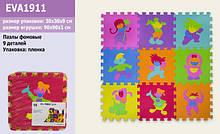 Килимок-пазли фомовые EVA1911 картинки мікс, 9 деталей, 30*30 см
