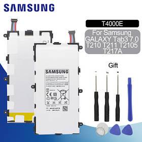 Аккумулятор T4000E для Samsung (ёмкость 4000mAh)