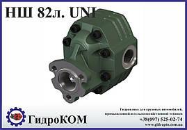 Насос шестеренный 82 л./мин. UNI (крепление 3 болта)