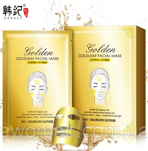 Омолаживающая маска для лица Hankey Goldleaf Facial Mask кукурузными зернами и кунжутным маслом 30 g