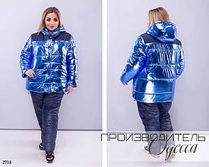 Костюм женский зимнийстёганный куртка с капюшоном+штаны плащевка 48-50,52-54,56-58