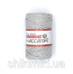 Эко шнур Macrame Cord 3 mm, цвет Светло Серый