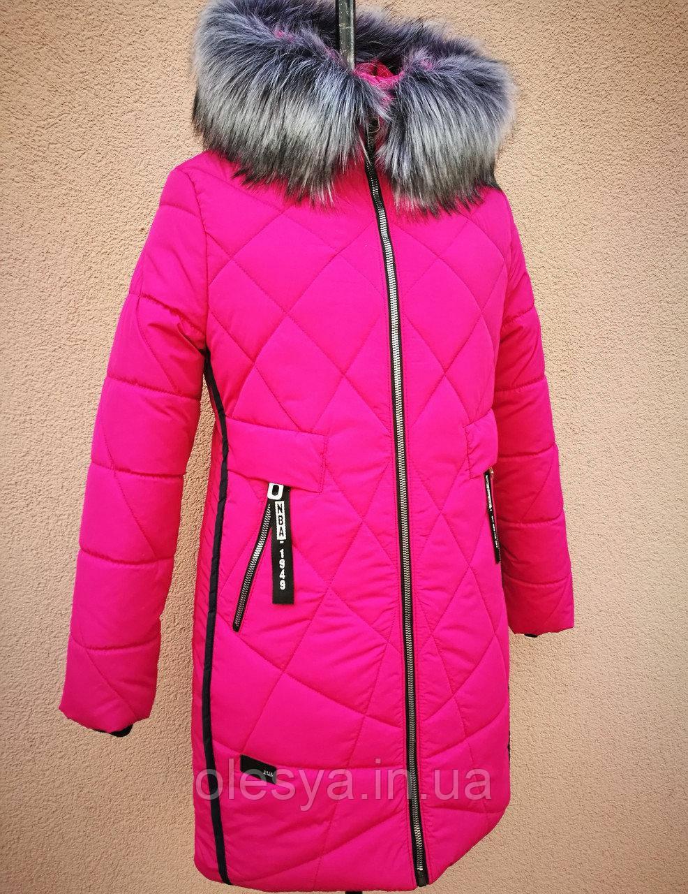 Зимнее подростковое пальто для девочек Бриллиант Размеры 38- 42