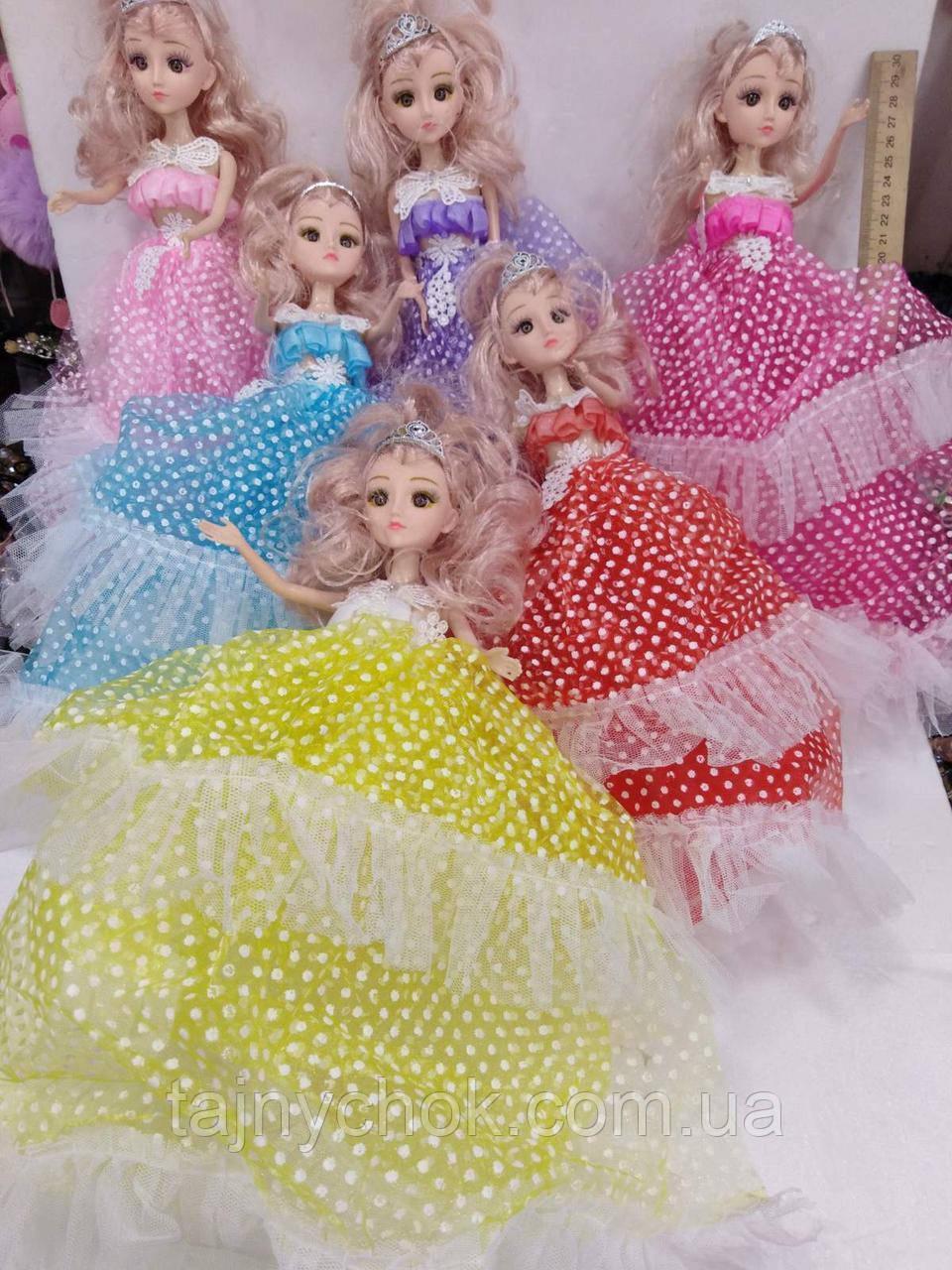 Кукла-брелок