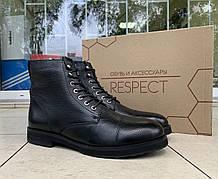 Мужские зимние ботинки Respect натуральная кожа цигейка 40