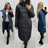 Куртка одеяло евро-зима двухсторонняя арт. 1006 чёрный + аквамарин / черный с цветом морской волны