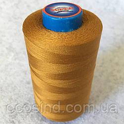 259 Нитки Super швейные цветные 40/2 4000ярдов