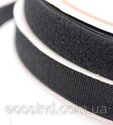 Длина≈23м. Черная 2см. текстильная застёжка(липучка, лента Velcro) для одежды и обуви