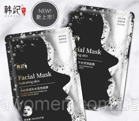 Очищающая кислородная маска для лица Hankey Bubbles Hydrating mask  25 g