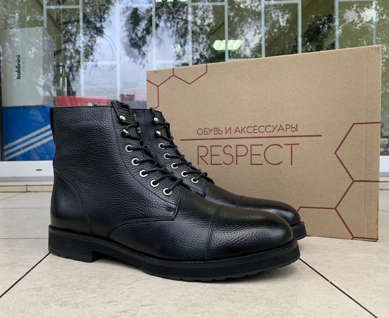 Мужские зимние ботинки Respect натуральная кожа цигейка 45