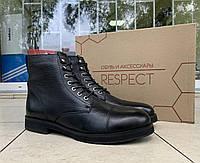 Мужские зимние ботинки Respect натуральная кожа цигейка 45, фото 1