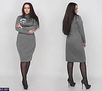 Облегающее трикотажное серое платье больших размеров 60-62,62-64
