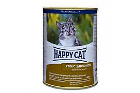 Консерва Happy Cat Dose Ente & Huhn Gelee для взрослых кошек весом около 4 кг, с уткой и цыпленком, 400 г