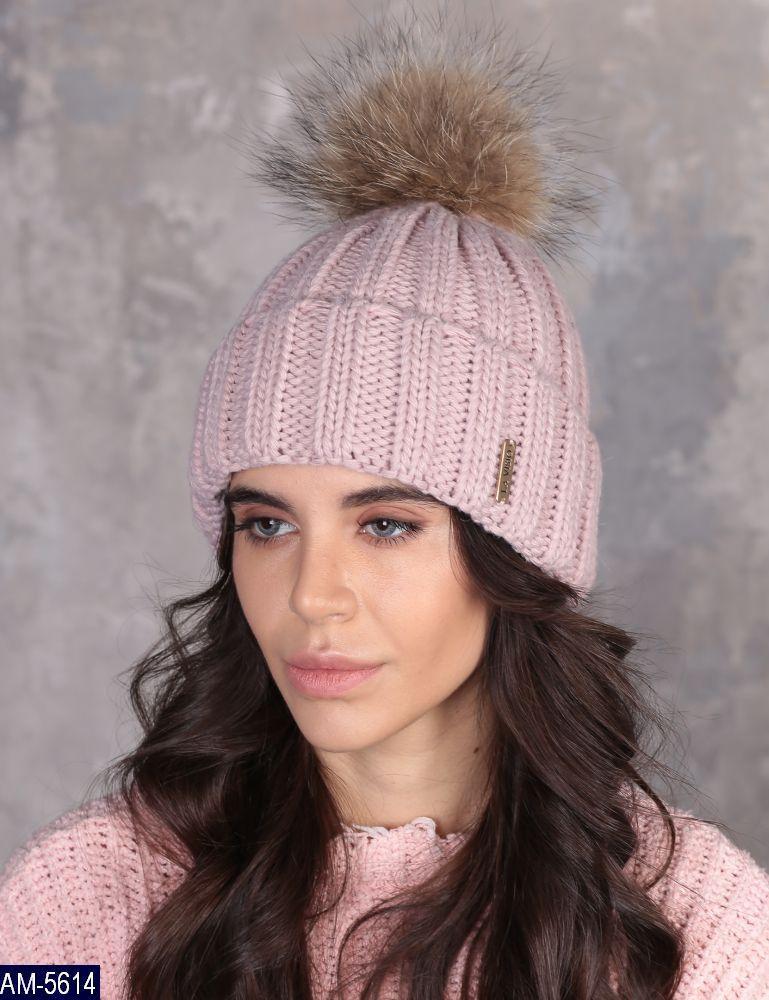 Шапка женская с натуральным помпоном теплая шерстяная зимняя много цветов Новинка