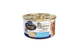 Консерва Butcher's Cat Delicious Dinner для взрослых кошек, тунец и морская рыба мусс, 85 г