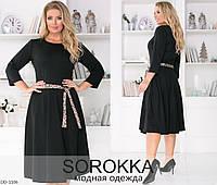 Классическое черное платье с расклешенной юбкой, размеры 48-50,52-54,56-58,60-62