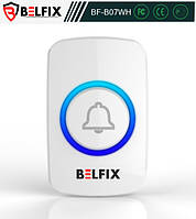 Кнопка виклику медичного персоналу BELFIX-B07WH