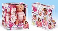 Кукла функциональная Валюша 8863-17