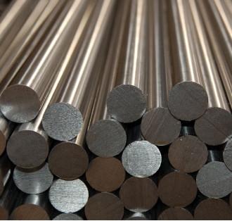 Круг стальной ст 9ХС ф 45х3000 мм круглый прокат