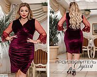 Бордовое облегающее платье с имитецией на запах, размеры 48-50,52-54,56-58