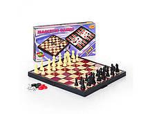 Шахматы, шашки, нарды магнитные 3в1, поле 25*25см 9831