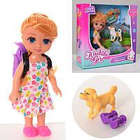 Кукольный набор BLD233  15см, рюкзак, собачка, 5см,