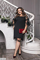 Черное прямое платье-миди размеры 50-52,52-56,58-60