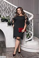 Модное черное женское платье с евро-сеткой, размеры 50-52, 54-56, 58-60 50-52