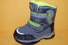 Детская зимняя обувь Термообувь Том.М Китай 3983 Для мальчиков Серый размеры 23_30