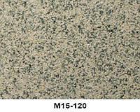 Мозаичная штукатурка М 15-120  FTS из натурального камня Киев