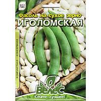 Семена фасоль Иголомская, 20 г