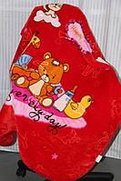 Детское велюровое покрывало Fashion 110х140 см. Красное
