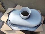 Чаша Генуя стальная эмалированная в комплекте с сифоном, фото 5
