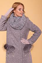 Пальто женское зимнее  Ажен 5956, фото 3